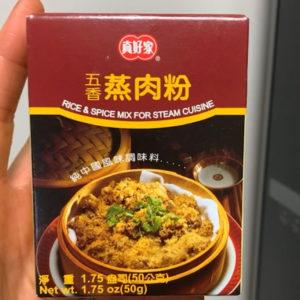 正月に魯肉飯を作ってみた
