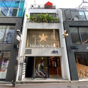 ホワイトニングカフェ福岡天神店